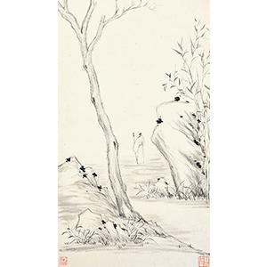 安徽省东艺拍卖2017年秋季艺术品拍卖会(二)