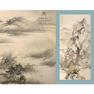 天津乾宁拍卖2017秋季艺术品拍卖会—中国书画二