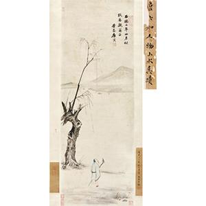 藏家旧藏器物及书画专题