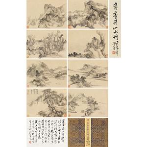 京都回流书画专题