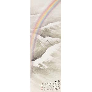 2017秋季拍卖会-拾趣—中国书画专场