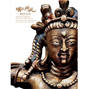 明澈神观——佛教艺术专场