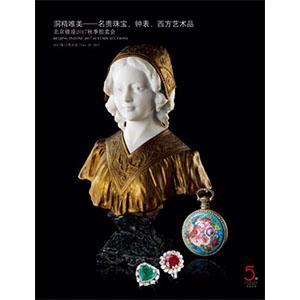 洞精唯美——名贵珠宝、钟表、西方艺术品