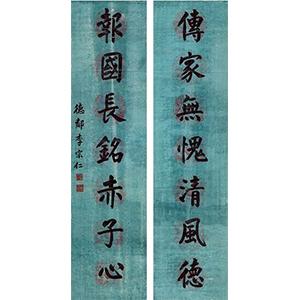 陕西公正2018年中国书画精品拍卖会