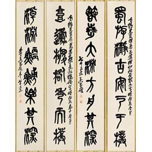 横滨藏家书画专题