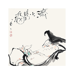 三湘书画院院藏书画资产处置专场