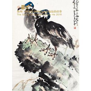 杨隆生旧藏书画专场