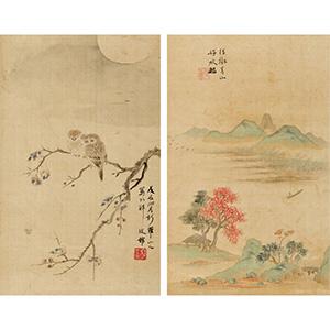 《书画五百年(上)》第十期