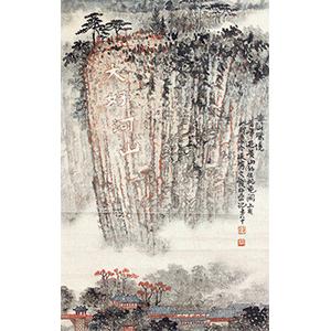 安徽九乐庆八周年中国书画艺术品拍卖会-中国近现代书画专题