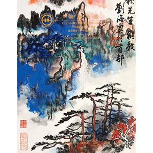 艺海雅集—中国书画(一)