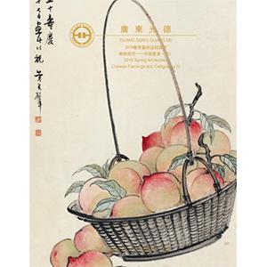 华韵流芳—中国书画(四)