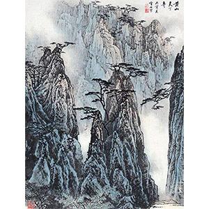 启今——近现代专场(一)