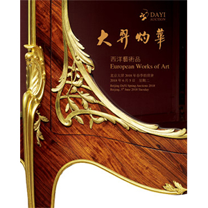 大羿灼华——西洋艺术品