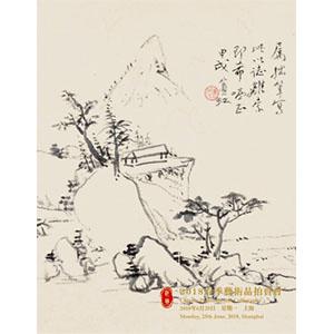 羽扇纶巾——中国古、近现代成扇善缘专场