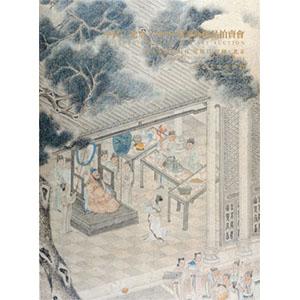 中国古代书画专题