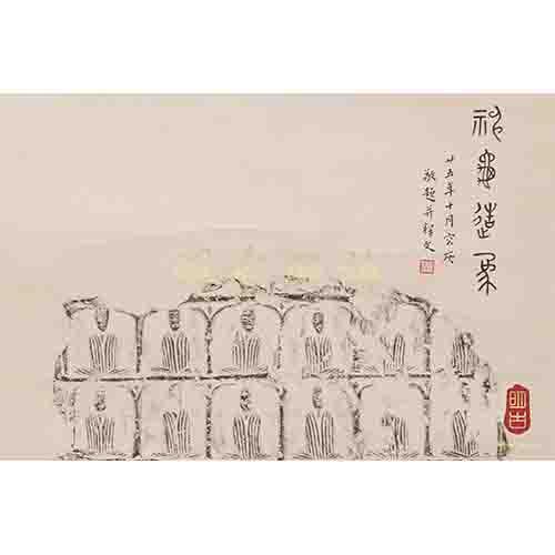 风骨传承-日本名家旧藏碑帖专场(一)