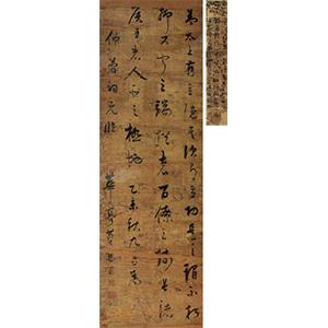 古风犹在——中国历代书法专辑