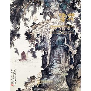 福建瀚成周末艺术品拍卖会(第4期)