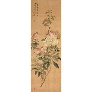 中国书画之四十四