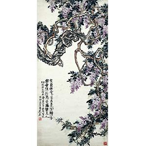 捡云·畛域2018年秋季艺术品拍卖会