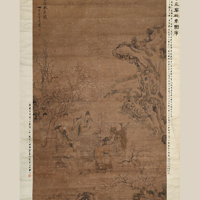 众妙之门——中国书画精品专场