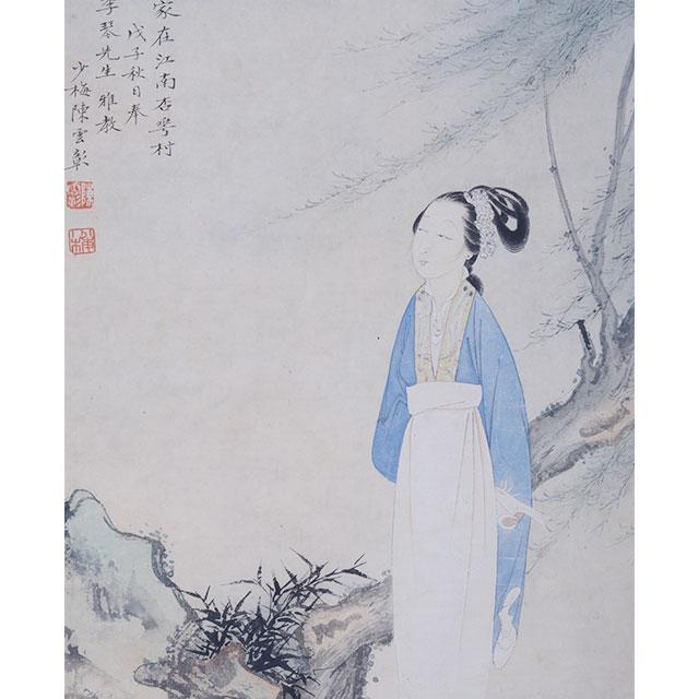中国近现代书画专题