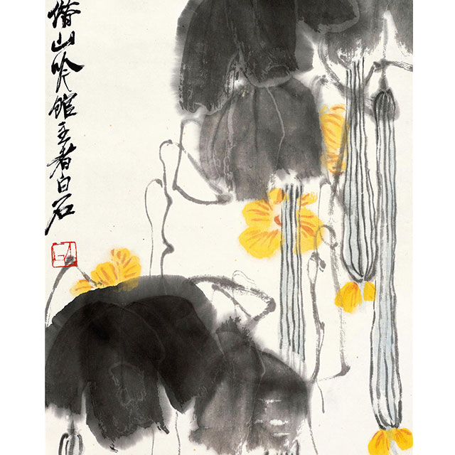 中国书画(一)