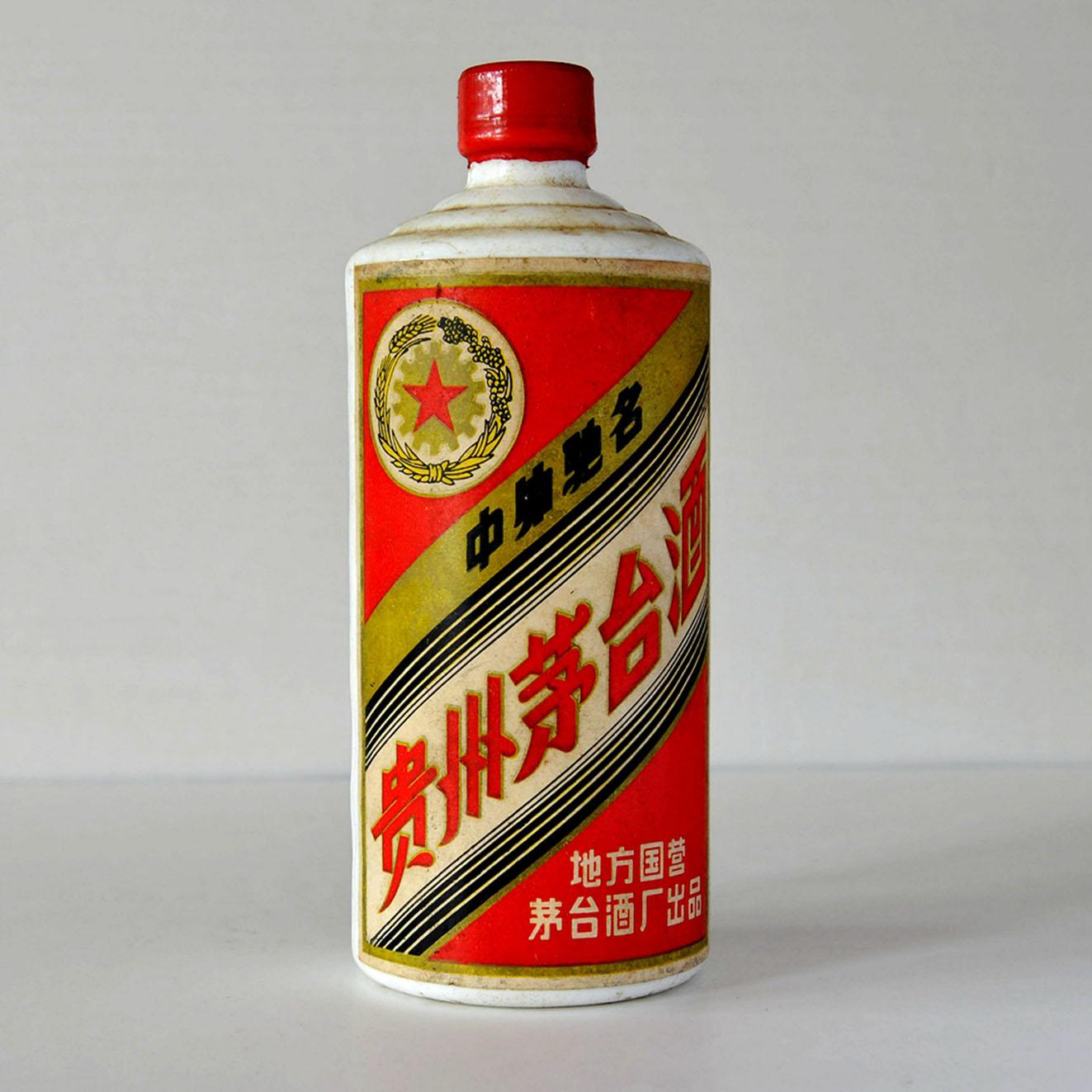 百年醇香——老酒专场(二)