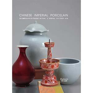 悦古——清代官窑瓷器