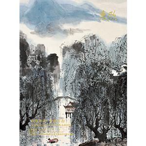 四海丹青——中国书画(二)