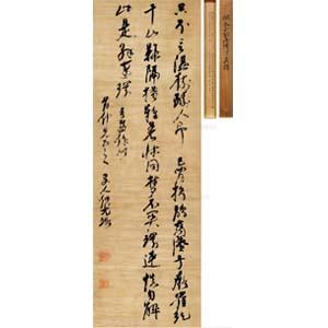中国书画 | 二十世纪与当代艺术