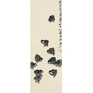 中国书画近现代名家作品(同一上款)专场(一)