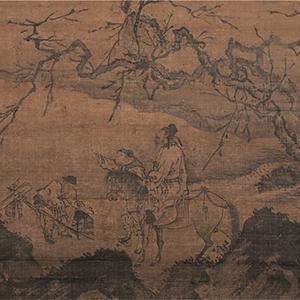 朴拙苍润——古代精品书画