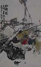张宝珠(b.1945) 秋趣图