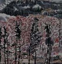童中焘(b.1939) 云深松修