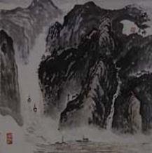 聂耕(1928-2010) 峡江放舟
