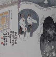 宋仁贤(b.1939) 西厢听琴图