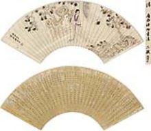 改琦(1773~1828)、贞芳女史 临窗仕女图  书法