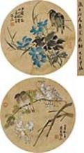 张大壮(1903~1980) 圆形扇面