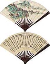 (清)关槐 汪由敦(1692~1758)青绿山水 、书法