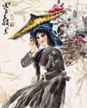 周仓谷(1929-1985)采花归来