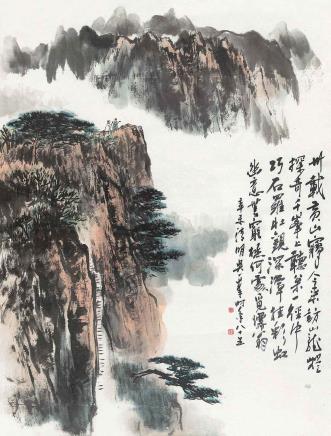 吴一峰  黄山