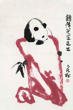 吕林  熊猫