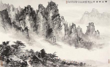 裴希明 黄山排云亭