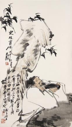 王涛  东坡赏砚