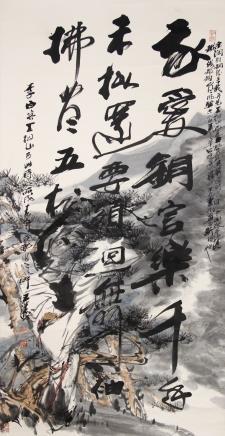 王涛  人物