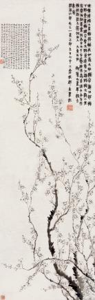 金农 1687~1763  墨梅图