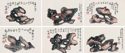 竹禅 石册页