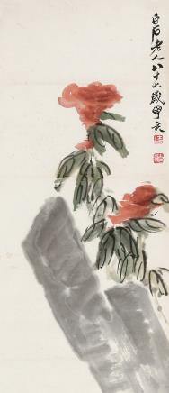 齐白石 花卉镜片