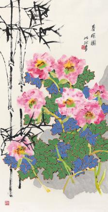 郭怡孮(b.1940) 春风图 镜心 设色纸本